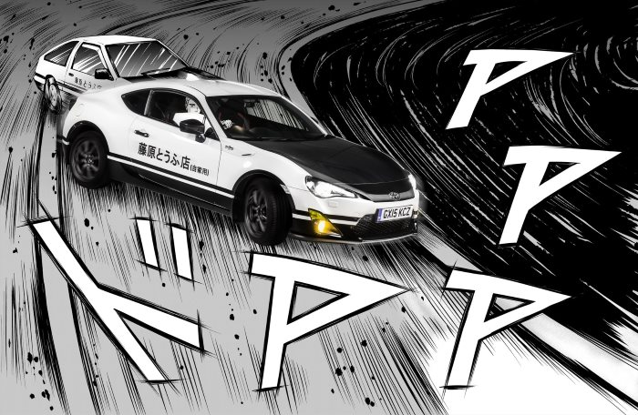 Toyota Creates Manga-Inspired 86 Initial D Concept (3)